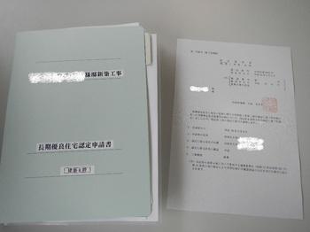 DSCN0667 - コピー.JPG