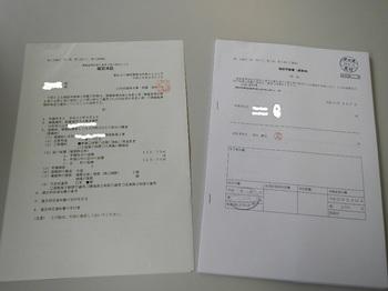 DSCN0668 - コピー.JPG